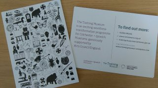 Our wonderful Training Museum postcards arrived this week