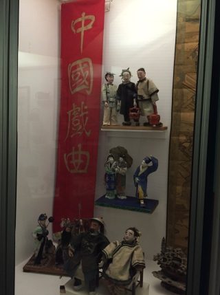 The new China displays